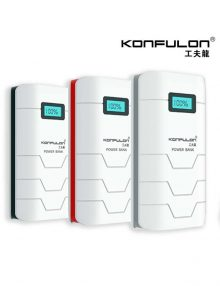 Power Bank Konfulon-10000 MAH Gris Rojo Negro